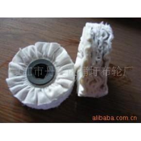 布轮 棉布 餐具.