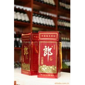 精品天宝洞藏郎酒 500(ml)