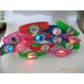LED闪光手环 LED发光手环