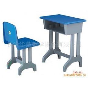 课桌椅 202+101 1级