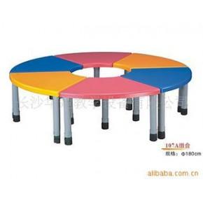 幼儿桌 107A组合 1级