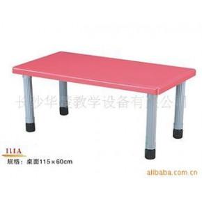 幼儿桌 111A 1级