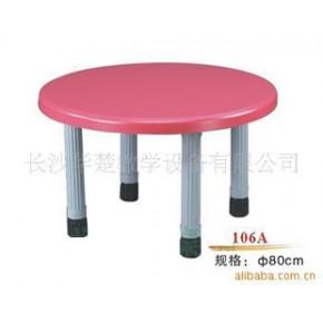 幼儿桌 106A 1级