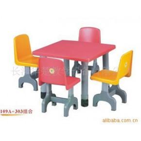 幼儿桌 1级