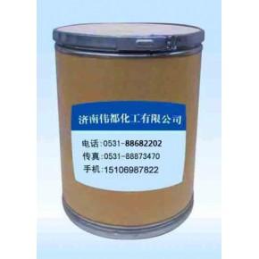 美卡比酯 盐酸阿比朵儿中间体 15574