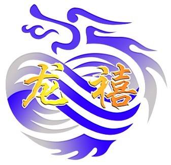 重庆龙禧科技有限公司