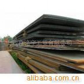 l临钢产热轧Q235B普通中厚板产品代理商/协议户