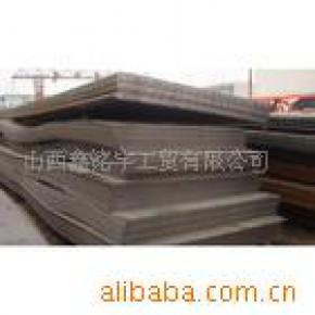 临钢产热轧Q235B普通中厚板产品代理商/协议户