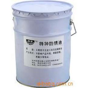 出口模具模架表面处理防锈油