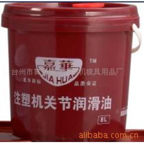 注塑节润滑油 gjrh011