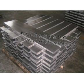 脱蜡模专用铝材7075进口铝合金,7075专用脱蜡模铝棒