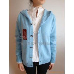 蒙威飒100%山羊绒浅蓝色开衫羊绒加厚-外套-