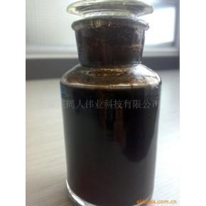 纳米氧化铁红浆液 一等品