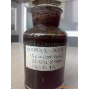 纳米氧化铁黑浆液 铁黑浆液