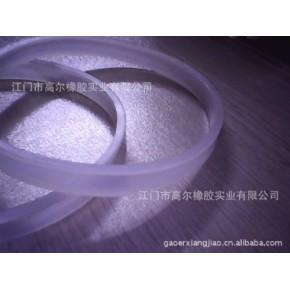 干衣机硅胶圈防水圈烘干机隔热圈干鞋器硅胶中山江门硅胶