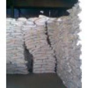 回收处理染料 蜡 印染助剂13785049980