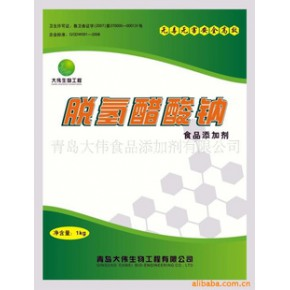 系列防腐剂脱氢醋酸钠 大伟