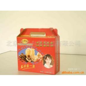 加工纸盒纸盒 可定制 瓦楞纸板