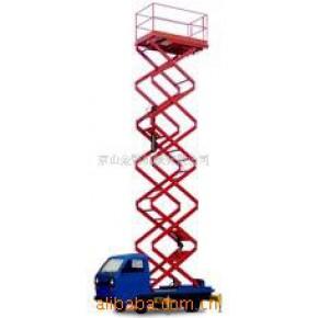 车载式升降平台 移动式升降台