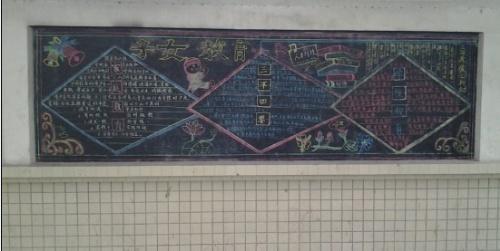 森源的黑板报文化——子女教育,不容忽视