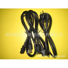 电线厂家 专业生产美标电源线 美规三插带品字尾,梅花尾。