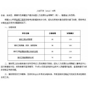 普通话等级证书的作用与培训