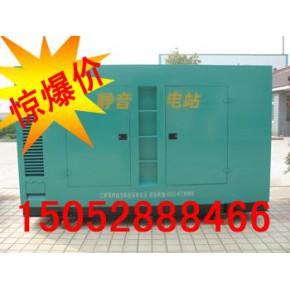 100kw潍柴发电机组厂价直销-海兴发电机组-拖车型发电机组
