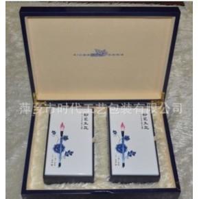定制包装礼盒 木质油漆茶叶包装礼盒