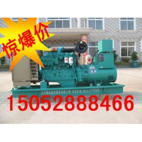 买200KW东风康明斯发电机组,请拨