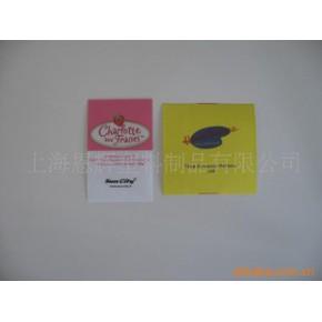 生产各种水洗唛、洗涤标、布标、彩色商标、印刷标