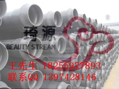 upvc轻质化工管,排水管,阀门,活接