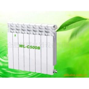 王力整体压铸铝散热器(暖气片)