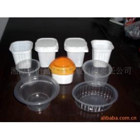 塑料容器 塑料杯 PP