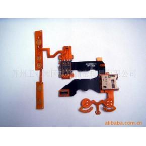 FPC模具 线路板产品