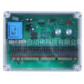 30路简易型除尘控制仪,脉冲控制仪