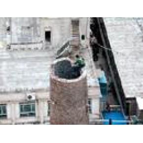 抚顺市专业高空拆除|烟囱拆除|砼烟囱拆除|钢烟囱拆除工程公司