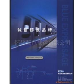 提供国内吉首-怀化-铜仁的公路运输服务