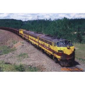 提供整车皮的铁路运输服务
