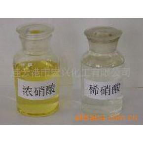 硝酸 江苏 98 工业级