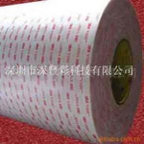 激光刻蚀标签 专用3M7847 3M 7847 3m7847 4m 7847 不干胶标签