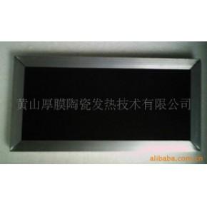 远红外陶瓷发热板 远红外电热板