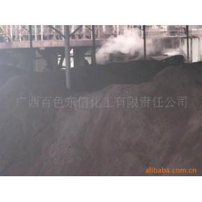 铁矿渣 铁渣=65% 广西百色市