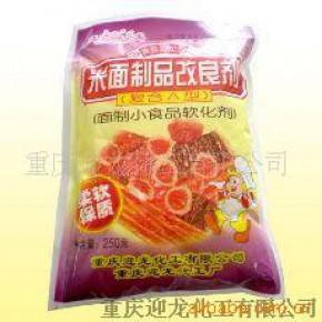 米面制品改良剂A型 A型