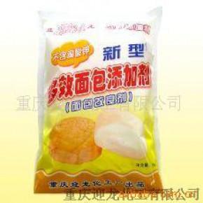 多效面包添加剂 食品蓬松剂