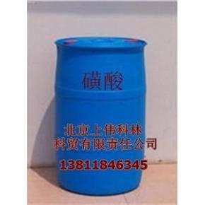 磺酸 十二烷基苯磺酸 洗涤灵原料磺酸