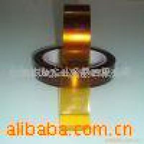 聚酰亚胺胶带 铜箔胶带 双面胶带