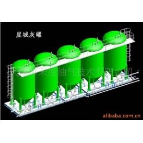 提供陆地石油钻机模块灰罐系统设计服务