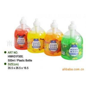 高质量洗手液,气味芳香,杀菌消毒效果佳