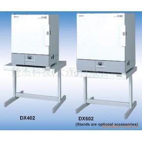 YAMATO DX302/402/602定温干燥器