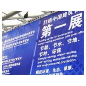 2012上海国际新型建材展览会